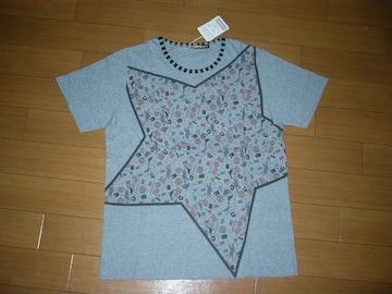 新品フラボアFRAPBOISカットソー2灰サーカスTシャツ