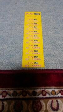 ◆ラーメン横綱/餃子一人前/無料券/10枚/
