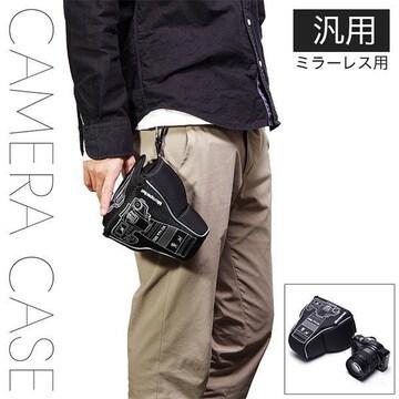 ¢M 汎用タイプ 利便性も抜群 ミラーレス用 カメラケース