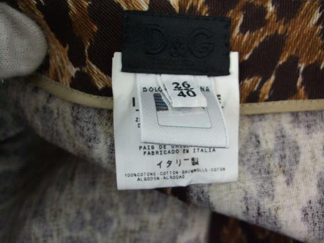 D&Gレオパード柄サブリナパンツ < ブランドの