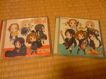 けいおん! 「らじおん!」スペシャル Vol.1&2 2枚セット
