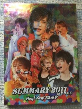 激安!超レア!☆HeySayJump/SUMMAY2011inDOME☆初回盤/DVD2枚