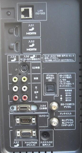 SHARP/LC-40AE7:40V液晶ワイドハイビジョン中古完動品1220