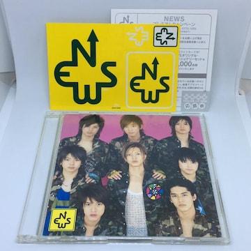 NEWS 希望 Yell 期間限定生産 通常盤 CD
