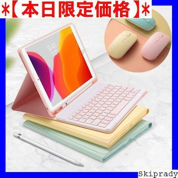【本日限定価格】 ワイヤレスマウス付き o iPad 264