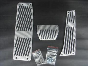 BMW シルバーカーボンペダルセット AT