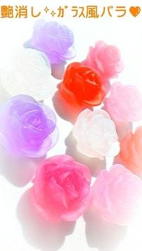 艶消しガラス風♪薔薇5色�I個セット