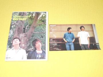 DVD★品川庄司 コントドライブ INSTANT