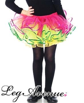 A311)キッズ用LegAvenueスパンコールパニエレインボーハロウィンダンス衣装バレエ子供用