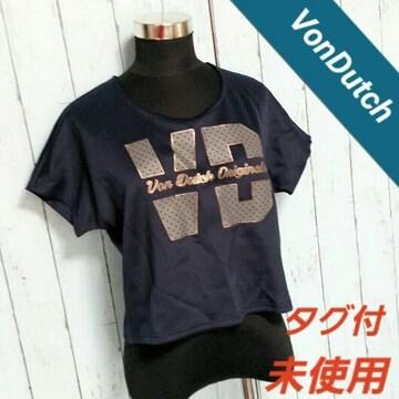 交渉可Tシャツ☆ボンダッチ