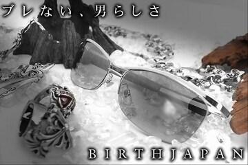 ヤクザオラオラ系悪羅悪羅系ホストお兄系サングラス/Z303