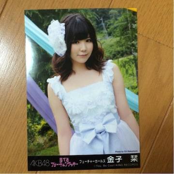 SKE48 金子栞 恋するフォーチュンクッキー 生写真 AKB48