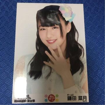 SKE48 鎌田菜月 41st選抜総選挙 生写真 AKB48