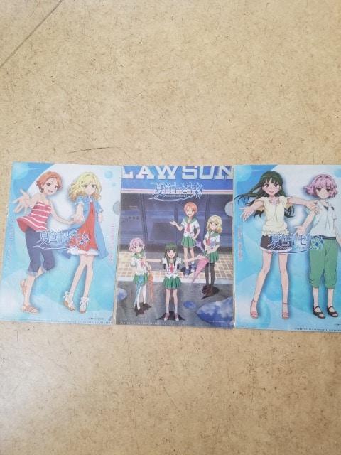 夏色キセキクリアファイル 全5種セット スフィア ローソン < アニメ/コミック/キャラクターの