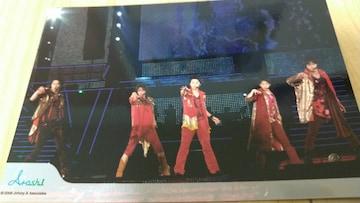 嵐★ジャニーズweb 2008 大野櫻井相葉二宮松本
