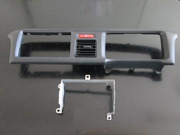 ★ ホンダ ライフ JC1 オーディオパネル ステー付き