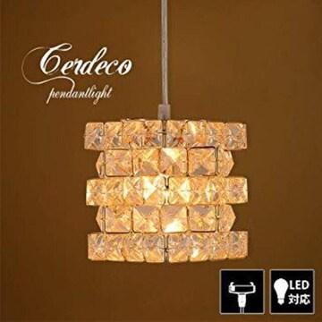 ゴールド 直径17.5*高さ15cm (セーディコ)Cerdeco まるでオーロ