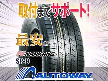 ナンカン SP-9 255/60R17インチ 2本