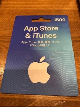 新品iTunes1500送料対応可能ゲーム音楽アプリ課金ググプレ