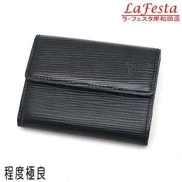 本物美品◆ヴィトン【エピ黒】カードケースコインケース小銭入れ