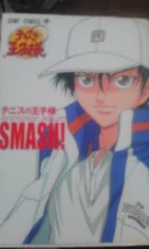 テニスの王子様 アニメブックSMASH