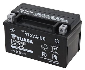 シールド型 バイク用バッテリー YTX7A-BS