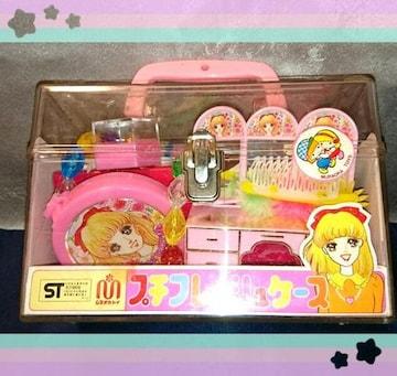 新品 レア 当時物 アクセサリー 人形 化粧品 おもちゃ 女の子