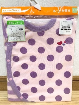 長袖プレオール/60〜70�p/女の子/ピンク×紫