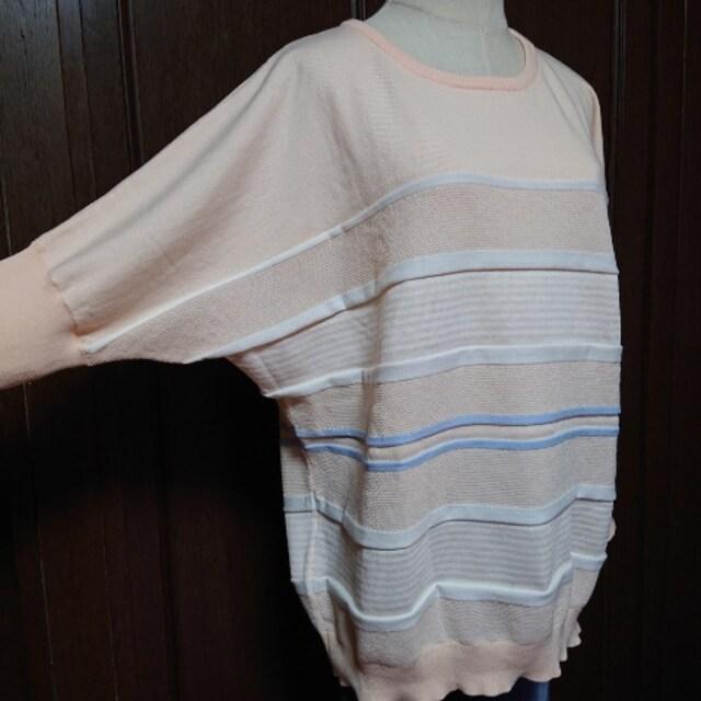 M,L,LLXL/¥3289新品シューラルー☆袖長リブドルマン < 女性ファッションの