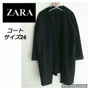 値下げ ZARA ブラックコート サイズ26