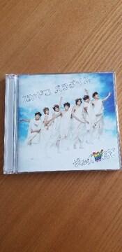 ジャニーズWEST/ズンドコ パラダイス(CD+DVD)