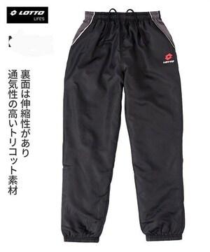 Lサイズ!ブランド品!LOTTO(ロット)裏トリコット!タフタロングパンツ!新品!ブラック色!
