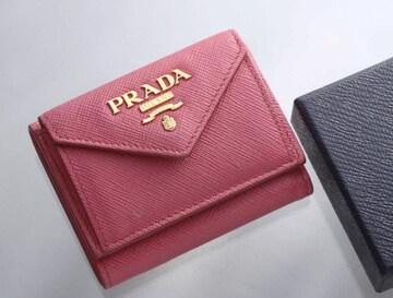 K0586M 真贋済 プラダ サフィアーノ 本革 三つ折 ミニ財布