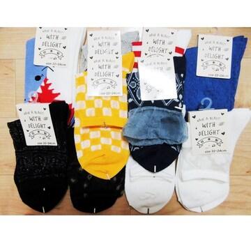 ◎半額以下!夏用【高品質日本製】靴下4足セット22-24cm
