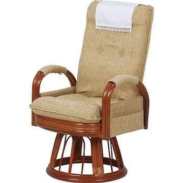 ギア回転座椅子ハイバック RZ-974-Hi-LBR