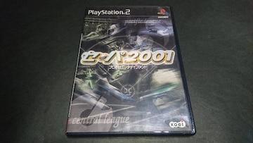 PS2 セ・パ2001 / 野球