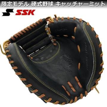 SSK エスエスケイ 硬式 キャッチャーミット グローブSPM120-9047