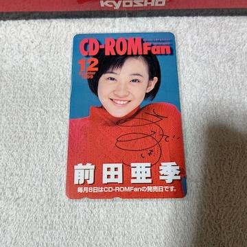 テレカ 50度数 前田亜季 '99/12 CD-ROMFan W 未使用