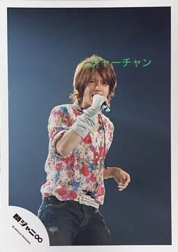 関ジャニ∞大倉忠義さんの写真★342