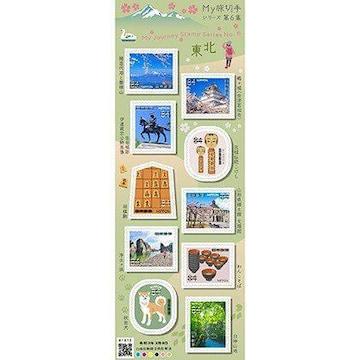 My旅切手シリーズ第6集〈東北〉84円切手 こけし 秋田犬