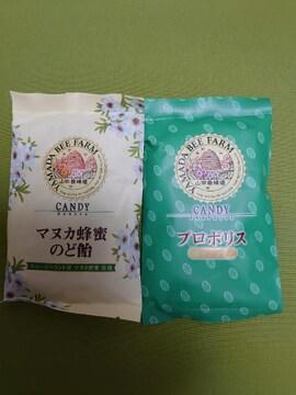 山田養蜂場 キャンディ 2袋セット