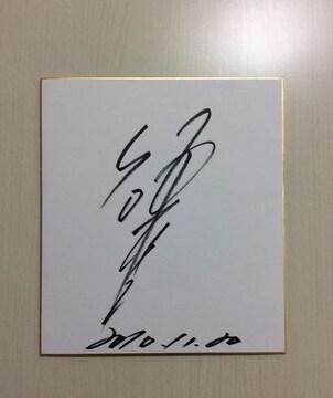 『研ナオコ』サイン色紙!
