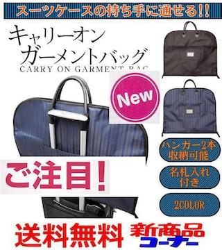 M)男性 女性 出張 旅行 バッグ
