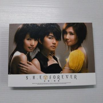 S.H.E『FOREVER』新曲+ベスト(DVD付き)廃盤