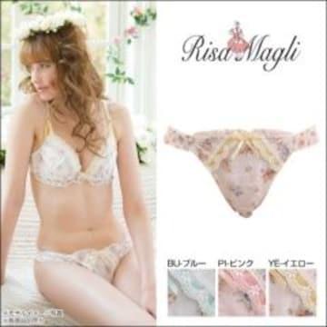 新品<Ricott リコット>Risa Magli/リサマリ(ノーマルショーツ/BU)タグ付/定価1575