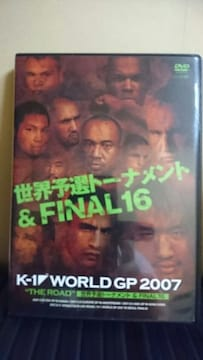 K-1 WORLD GP 2007 予選トーナメント&final16 DVD