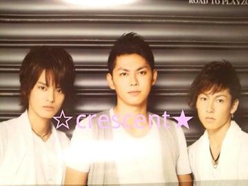 今井翼・屋良朝幸・中山優馬/A.B.C-Z/ワイドピンナップ未使用2010年値下