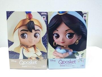 ディズニー Aladdinアラジン&ジャスミン フィギュアセット