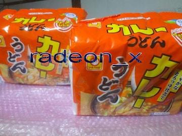 マルちゃん カレーうどん (5入)x2=計10食