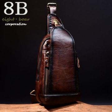 ◆あぶり系 牛本革 ボディバッグ ダブルジップ 斜め◆濃茶k39